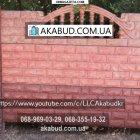 купить Еврозаборы глянцевые, цветные (мрамор из бетона,  кривой рог объявление