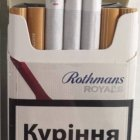купить Продам оптом сигареты Rotmans royals красный.  кривой рог объявление