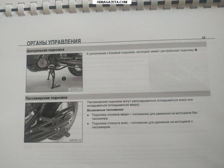 купить Мануал (инструкция, описание) по обслуживанию кривой рог объявление 1