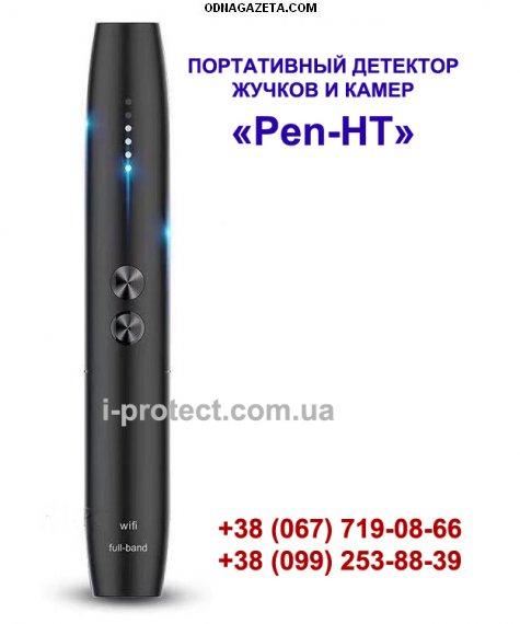 купить детектора Pen-Ht, данный индикатор поля кривой рог объявление 1