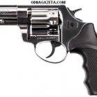 купить Револьверы под патрон Флобера Ekol вайпер  кривой рог объявление