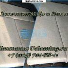 купить Компания Ucleaning.ru предлагает профессиональные услуги химчистки  кривой рог объявление