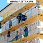 купить Требуются мастера по ремонтно-строительным и отделочным  кривой рог объявление
