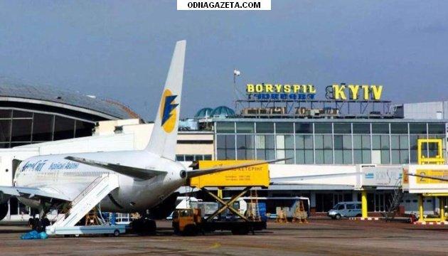 купить Ежедневные поездки в аэропорт Борисполь кривой рог объявление 1
