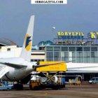 купить Ежедневные поездки в аэропорт Борисполь из  кривой рог объявление