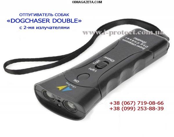 купить Dogchaser Double - это универсальный кривой рог объявление 1