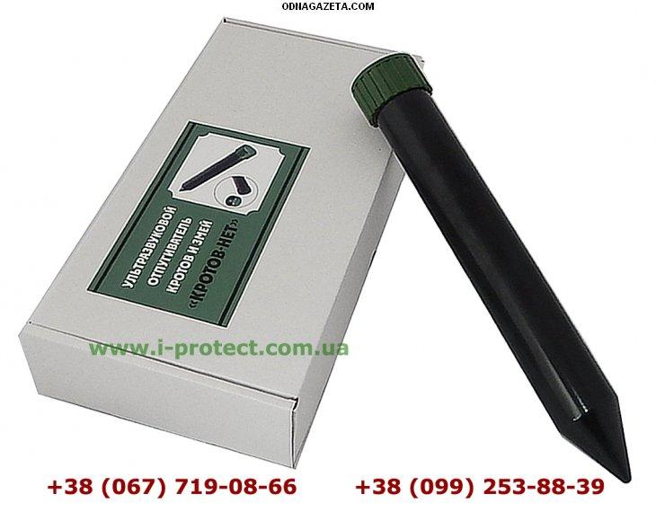 купить Ефективний ультразвуковий відлякувач гризунів (щурів, кривой рог объявление 1