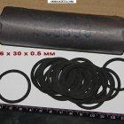 купить Кольцо угольное( графитовое) 36х30х0, 5 и  кривой рог объявление