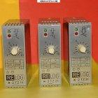 купить Реле времени 2tz-11, 2tz-21, 2tz-31 Relog,  кривой рог объявление