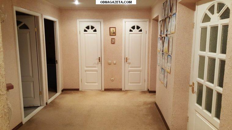 купить сдам квартиру на Соцгороде (Муравейник) кривой рог объявление 1