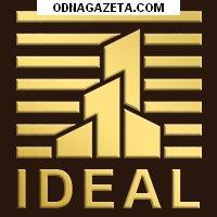 купить Агентство недвижимости Ideal открывает набор кривой рог объявление 1