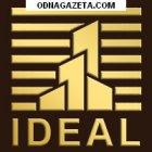 купить Агентство недвижимости Ideal открывает набор сотрудников  кривой рог объявление