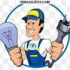 купить Опытный электромонтер предоставляет широкий спектр услуг,  кривой рог объявление