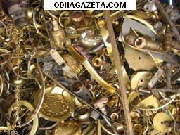 купить Куплю бронзу, латунь, радеаторы, бронзовую кривой рог объявление 1