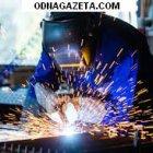 купить Работа в Чехии для сварщиков, металлургов,  кривой рог объявление