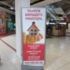 купить Продажа 3-х комнатных квартир в Дзержинском  кривой рог объявление