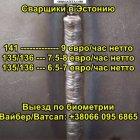 купить 38066 095 68 65, 58 02  кривой рог объявление
