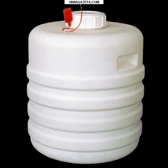 купить Продаем Емкости пластиковые со сливным кривой рог объявление 1