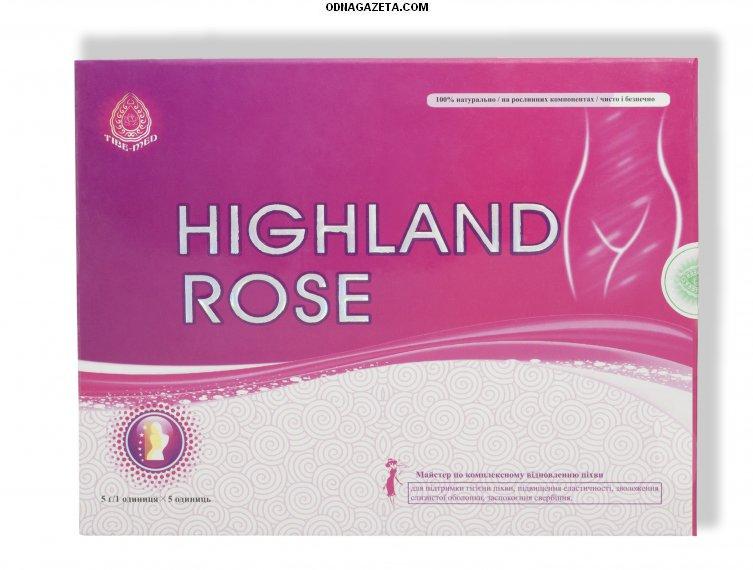 купить Увлажняющий вагинальный гель Highland Rose кривой рог объявление 1