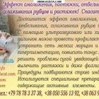 купить Подарочные сертификаты на косметологию, Симферополь, Севастополь.  кривой рог объявление 9