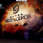 купить Участник украинской битвы экстрасенсов Назар, предлагает  кривой рог объявление