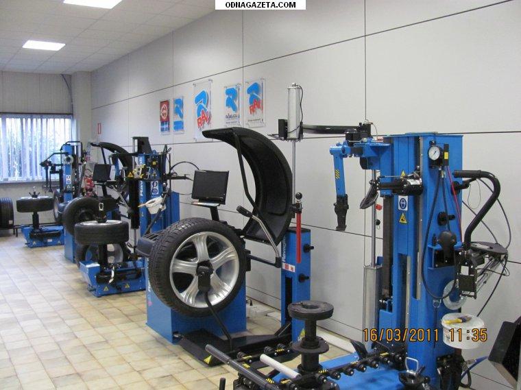 купить Шиномонтажное оборудование для легкового и кривой рог объявление 1