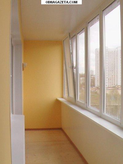 купить Балконы, обшивка балконов, окна, двери кривой рог объявление 1