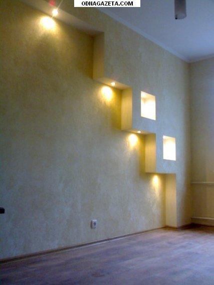 купить Ремонт квартир и домов частично кривой рог объявление 1