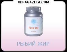 купить Рыбий жир тибет. озёр. лососяFish кривой рог объявление 1