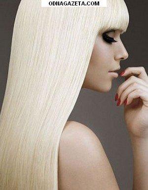купить Наращивание волос - 250 грн кривой рог объявление 1