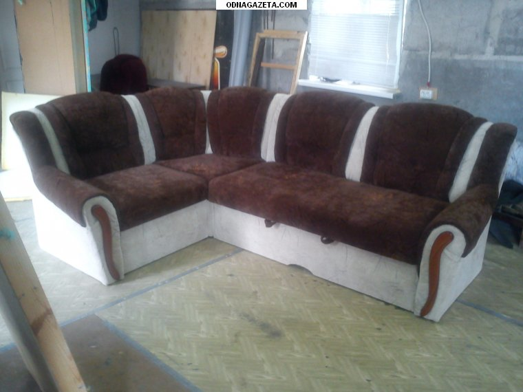 купить мебельная мастерская предлагает услуги по кривой рог объявление 1
