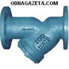купить Ооо Армасплав продает фильтры стальные, чугунные  кривой рог объявление