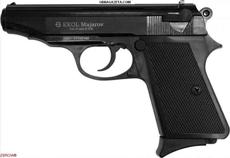 купить магазин предлагает стартовый пистолет Ekol кривой рог объявление 1