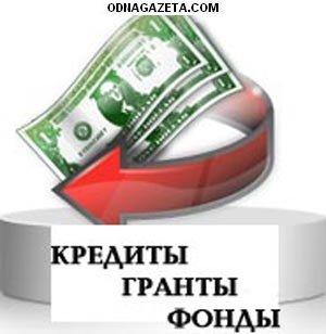купить Кредит. Финансовая помощь, инвестиции в кривой рог объявление 1