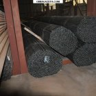 купить Металлотрейдер Армасплав продает трубы бесшовные холодные/холоднокатаные  кривой рог объявление