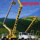 купить Услуги автовышки Агп-22, Агп-27, Агп-36 метров  кривой рог объявление