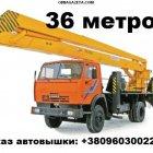 купить Услуги автовышки Агп-22, Агп-27, Агп-36 метров  кривой рог объявление 8
