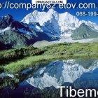 купить Качественная продукция компании Tibemed! Всё для  кривой рог объявление