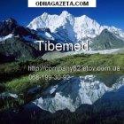 купить Продукция компании Tibemed! Всё для красоты,  кривой рог объявление