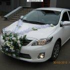 купить Предлагаю авто на свадьбу - белая  кривой рог объявление