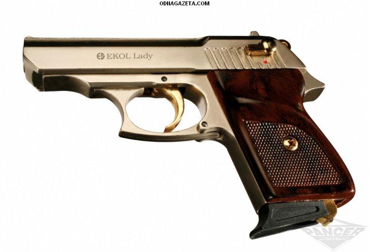 купить Стартовые пистолеты Ekol Major, Ekol кривой рог объявление 1