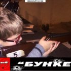 купить спортивно-стрелковый тир Бункер приглашает мальчиков и  кривой рог объявление