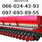 купить Сеялка зерновая механическая Сзм Ника-6 предназначенная  кривой рог объявление