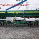 купить Сеялка зерновая Харвест 540 предназначена для  кривой рог объявление