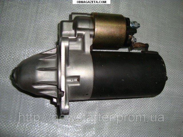 купить Стартер 12v-1. 4kW для Ford кривой рог объявление 1