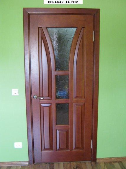 купить Входные и межкомнатные двери (мдф, кривой рог объявление 1