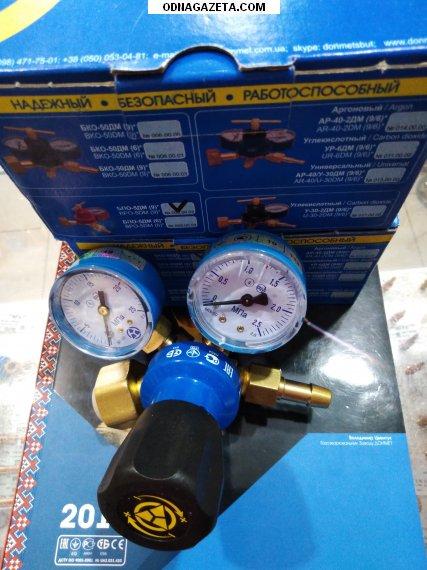 купить Газосварочное оборудование: резаки пропановые, ацетиленовые, кривой рог объявление 1