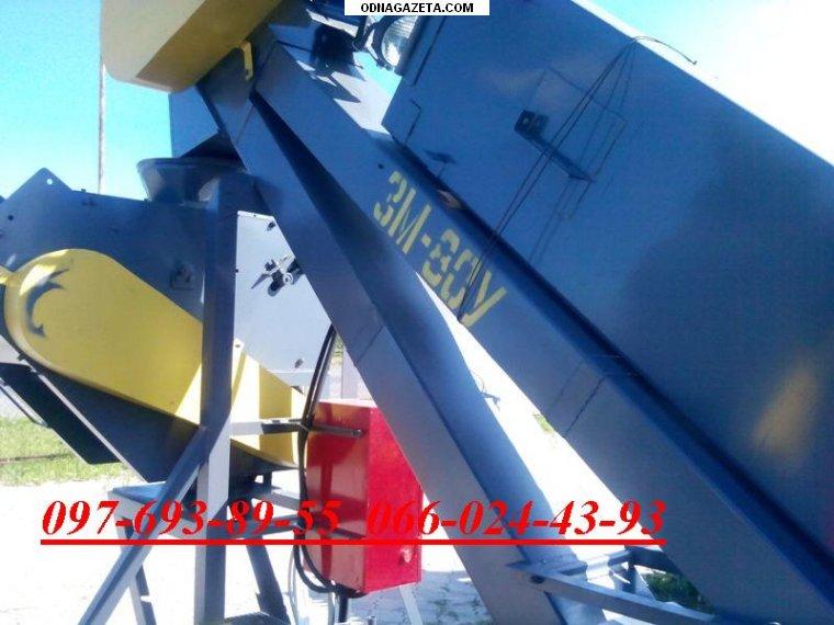 купить Зернометатель Зм-80у Зернометатель может перебрасывать кривой рог объявление 1