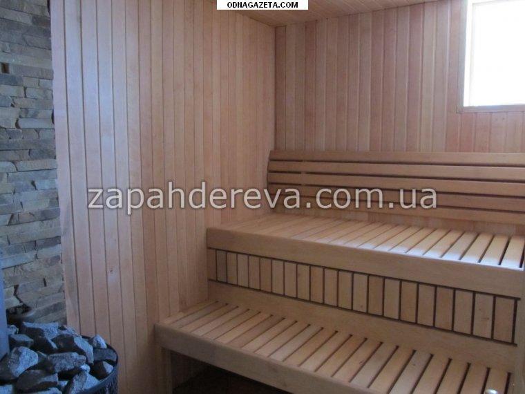 купить Вагонка деревянная Зеленодольск – цена кривой рог объявление 1