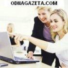 купить Выполнение на заказ диплома, курсовой, контрольной  кривой рог объявление 5